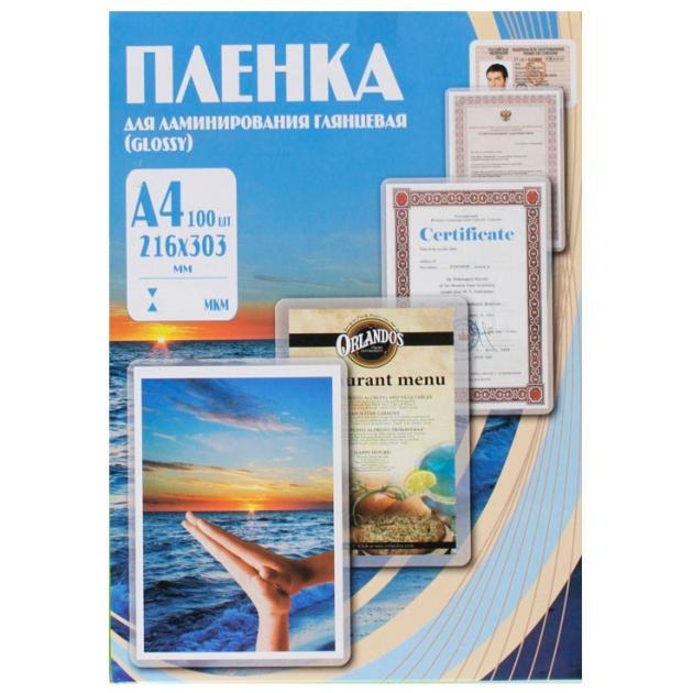 Пленка для ламинирования Office Kit 75мкм A4 (100шт) глянцевая 216x303мм PLP10023