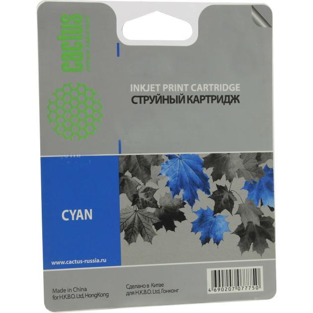 Cactus CS-CLI471XLC Голубой, Картридж струйный, Стандартная, нет