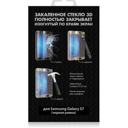DF sColor-08 для Samsung Galaxy S7