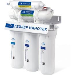 Водоочиститель Гейзер НАНОТЕК белый 3л.