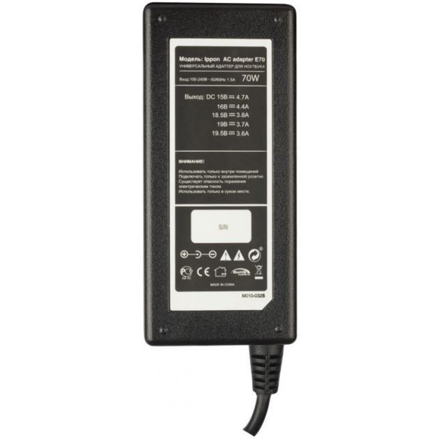Блок питания Ippon E70 автоматический 70W 15V-19.5V 8-connectors 1.5A от бытовой электросети LED индикатор от Байон