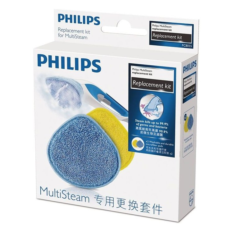Philips FC8055/01 Синий