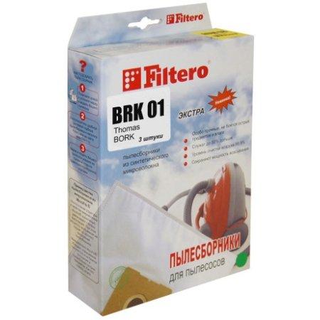 Пылесборники Filtero BRK 01 Экстра двухслойные (3пылесбор.)