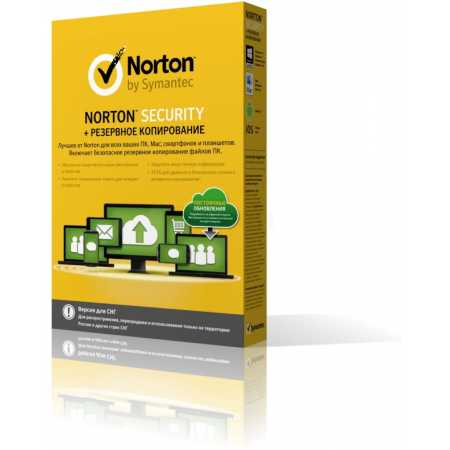 Norton Security + Backup SY21347798