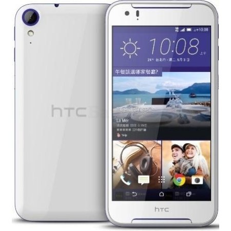 HTC Desire 830 Dual Sim Белый