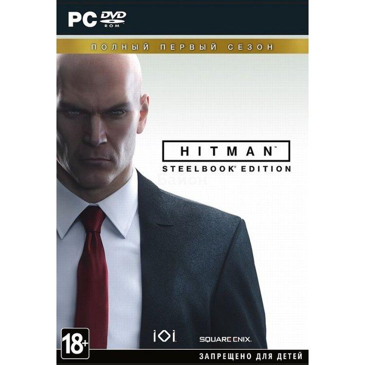 Hitman. Полный первый сезон. Steelbook Edition PC, специальное издание, Русский язык