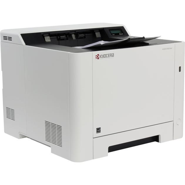 Kyocera P5021CDW