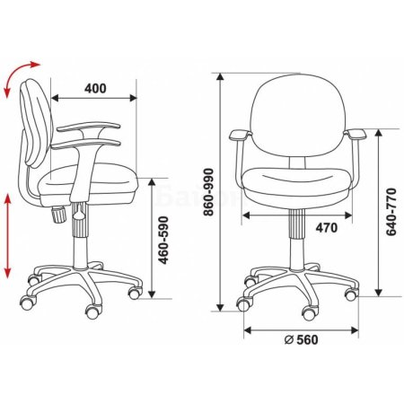 Кресло Бюрократ CH-W356AXSN/15-55 розовый 15-55 пластик белый