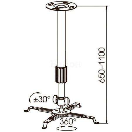 Кронштейн для проектора Kromax PROJECTOR-300 белый макс.10кг потолочный поворот и наклон
