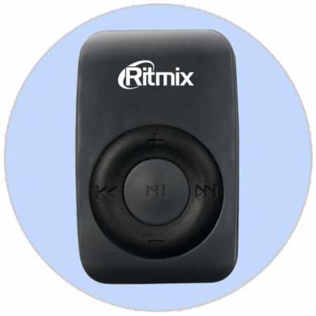 Ritmix RF-1010 Серый
