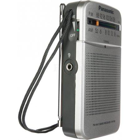 Panasonic RF-P50