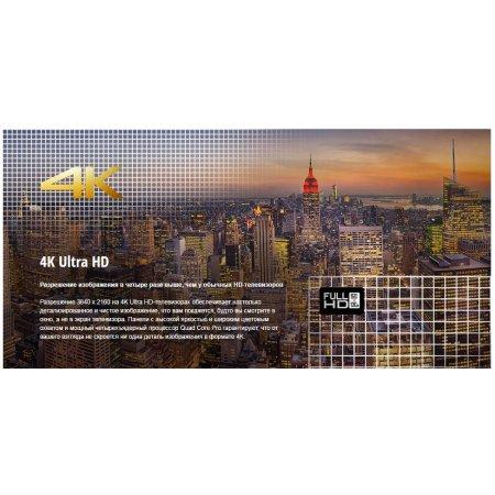 """Panasonic TX-**DXR600 49"""", Серебристый, 3840x2160, Wi-Fi, Вход HDMI"""