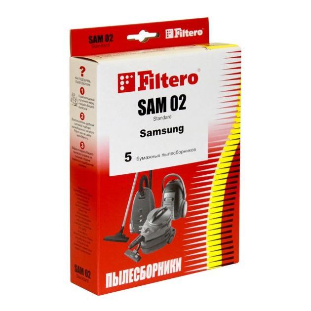 Пылесборники Filtero SAM 02 Standard двухслойные (5пылесбор.)