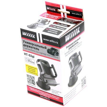 Wiiix HT-02gl