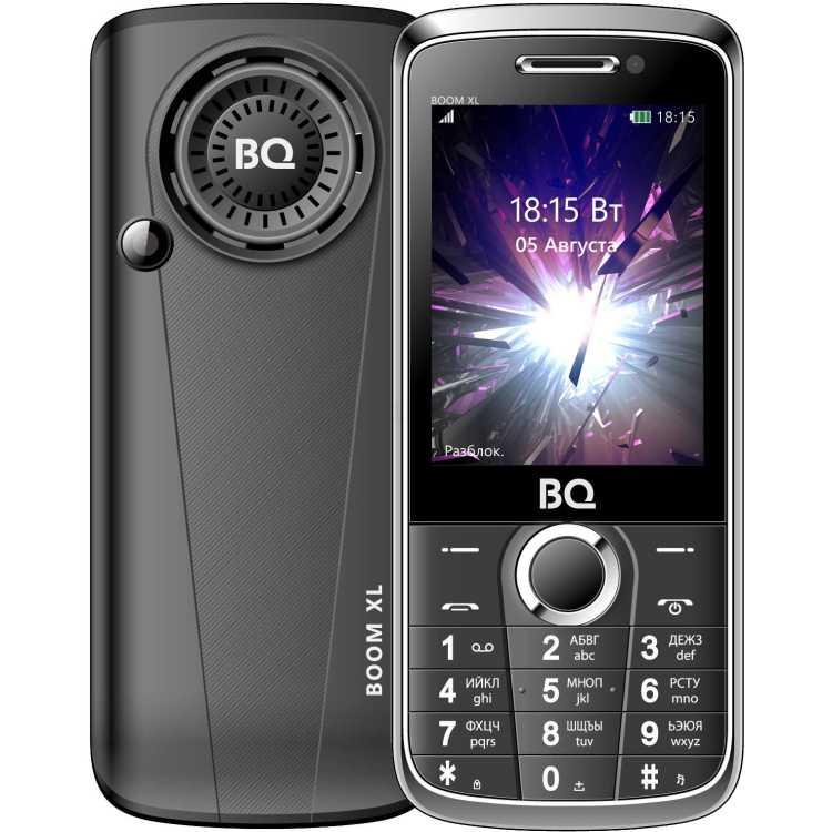 BQ BQ-2805 BOOM XL