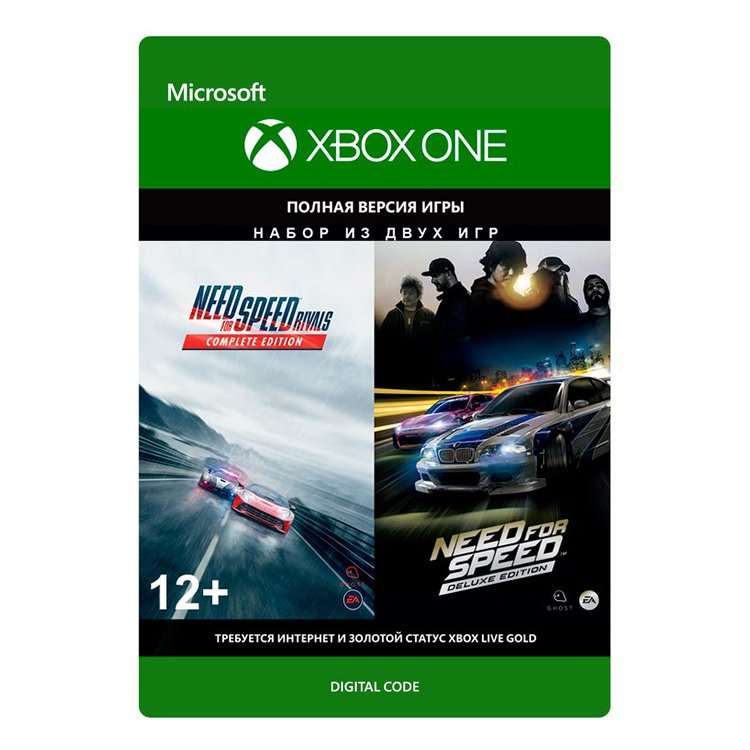 Need for Speed Deluxe Bundle