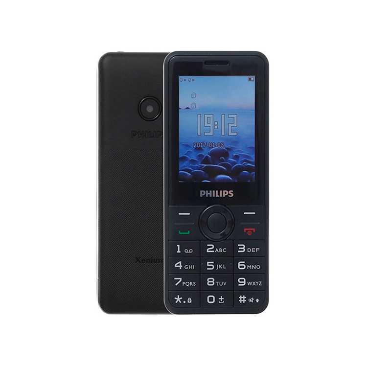 Philips Xenium E168, 0.008Гб, 2 SIM