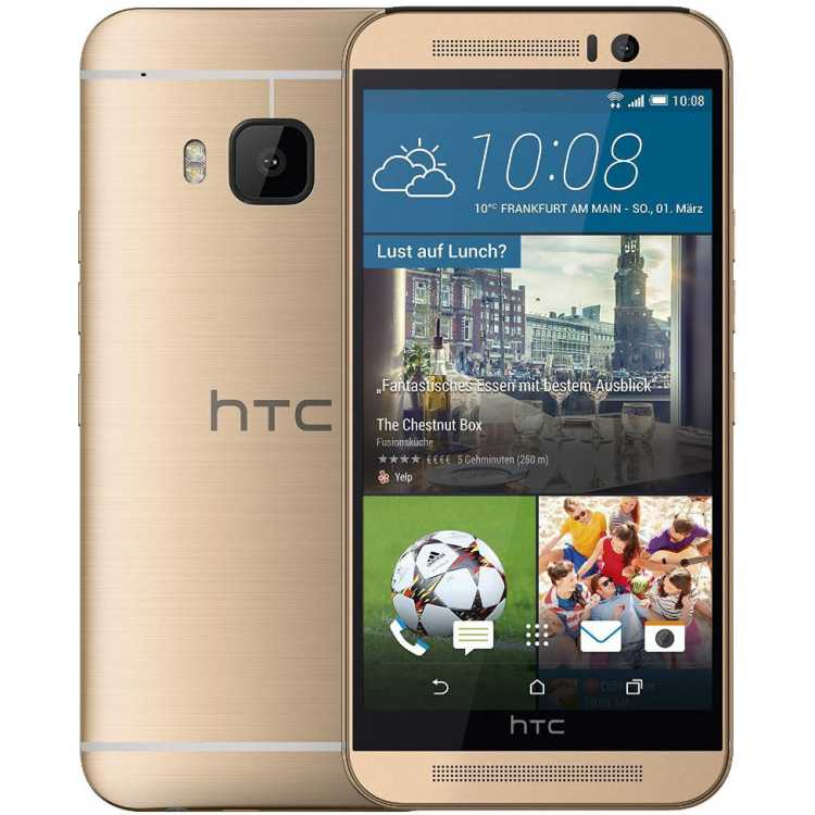 HTC One M9 32Гб, 1 SIM, 4G LTE, 3G