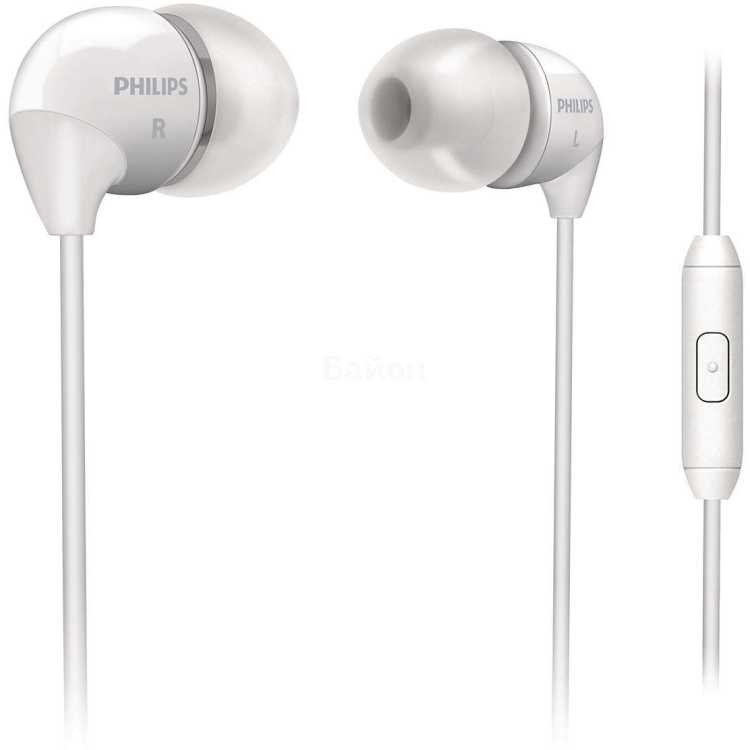 Philips SHE3515
