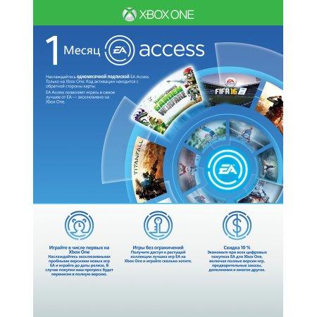 Xbox One + FIFA 17 500 ГБ