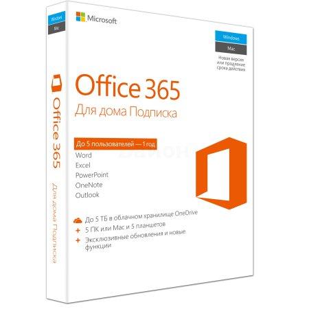 Microsoft Office 365 для дома коробочная версия