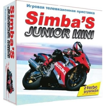 Игровая приставка Simba'S Junior Белый