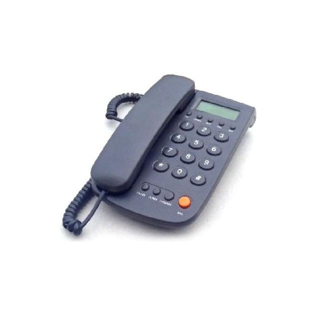 Supra STL-420 Проводной телефон, Черный, 1 трубка Серый