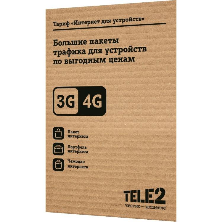 Купить SIM-карта Tele2 Интернет для устройств в интернет магазине бытовой техники и электроники