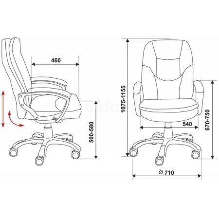 Кресло руководителя Бюрократ CH-868AXSN/MF109 зеленый MF109 микрофибра пластик темно-серый