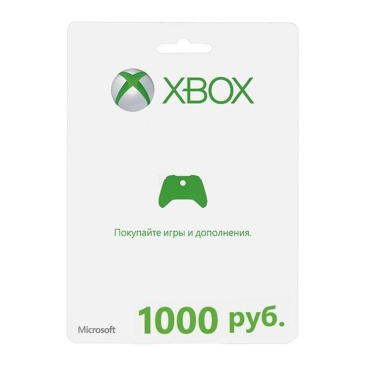 Microsoft Xbox LIVE: карта оплаты на 1000 рублей, цифровой код