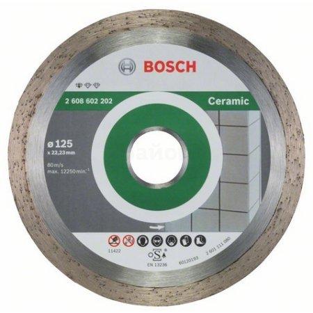 Алмазный диск по керамике Bosch Standard for Ceramic (2608602202) d=125мм d(посад.)=22.23мм (угловые шлифмашины)