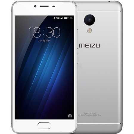 Meizu M3s mini 16Гб, Серебристый