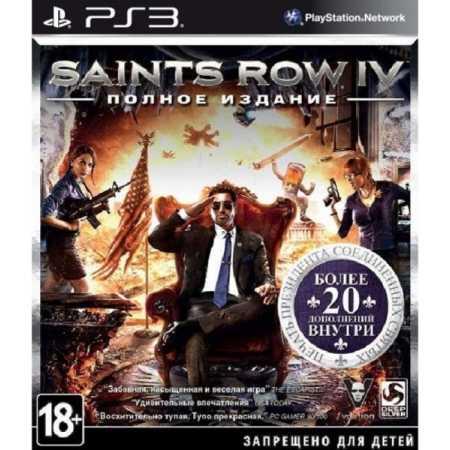 Saints Row 4 Полное издание Специальное издание, Sony PlayStation 3, боевик
