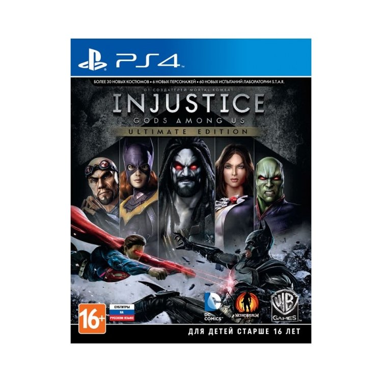 Injustice: Gods Among Us. Ultimate Edition Sony PlayStation 4