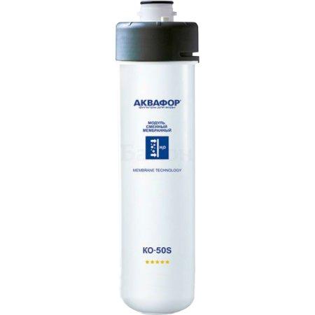 Картридж Аквафор КО-50S для проточных фильтров (упак.:1шт)