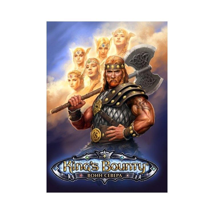 King's Bounty. Воин Севера. Набор материалов коллекционного издания