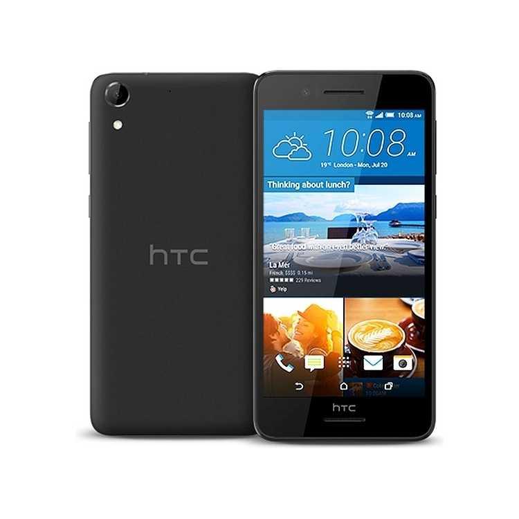 HTC Desire 728 16Гб, 1 SIM, 4G LTE, 3G