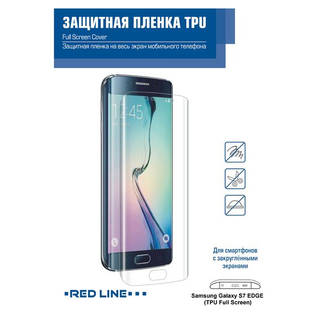 "Red Line для Samsung Galaxy S7 Edge 5.5"", экран + задняя часть"