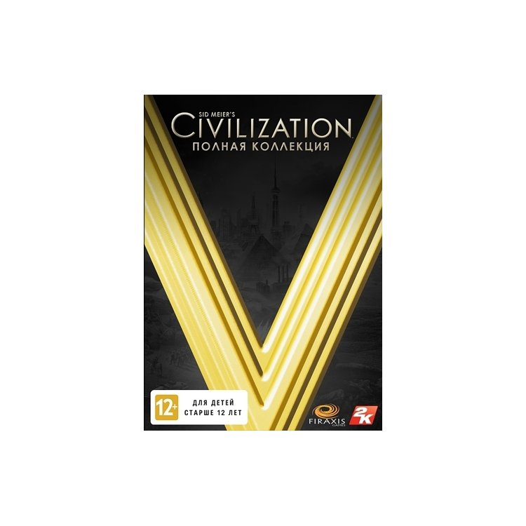 Sid Meier's Civilization V. Полная коллекция
