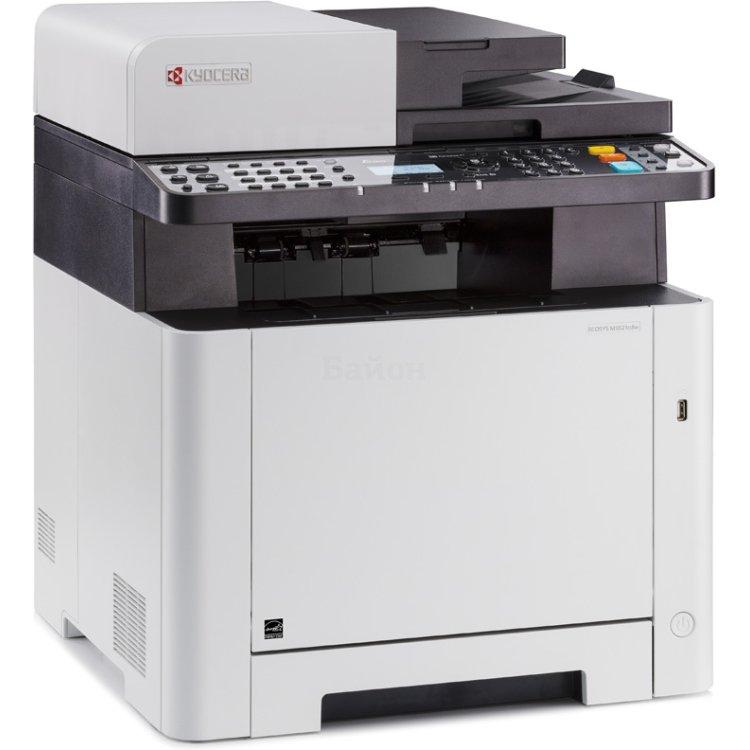 Купить Kyocera M5521cdn в интернет магазине бытовой техники и электроники