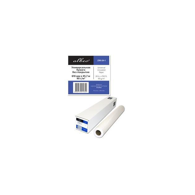 Albeo InkJet Paper Z90-24-1 Фотобумага, Офисная бумага