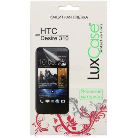 LuxCase для HTC Desire 310