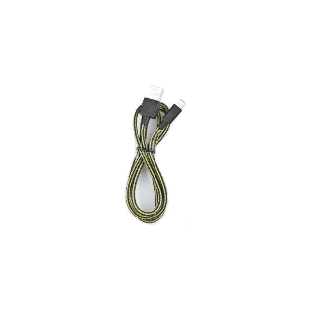 LP для USB-Lightning 8-pin 1м, Lightning, USB, Желтый