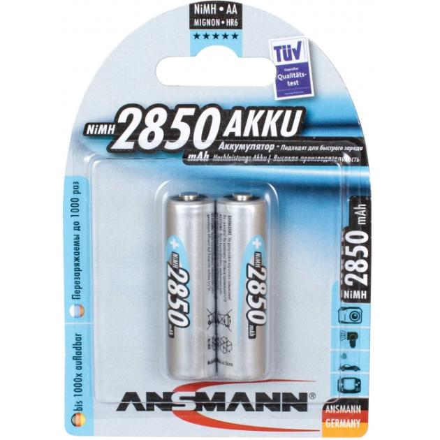 Ansmann Professional AA 850 2 5035202 BL2
