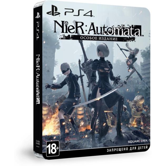 Бука NieR: Automata специальное издание 5021290074477