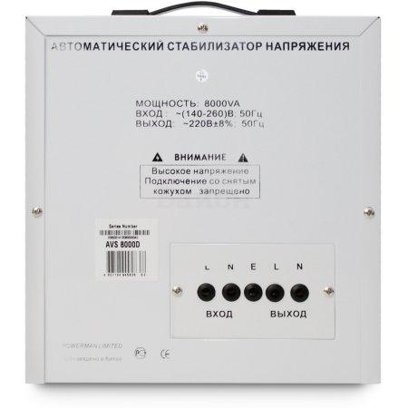 Powerman AVS 8000D однофазный, 8000ВА