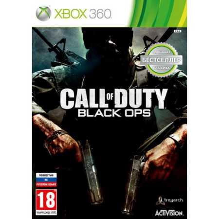 Call of Duty: Black Ops III c поддержкой 3D Classics Xbox 360, русская версия
