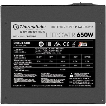 Thermaltake Litepower 230V 650Вт