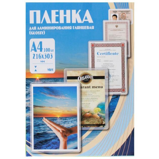 Пленка для ламинирования Office Kit 60мкм A4 (100шт) глянцевая 216x303мм PLP100123