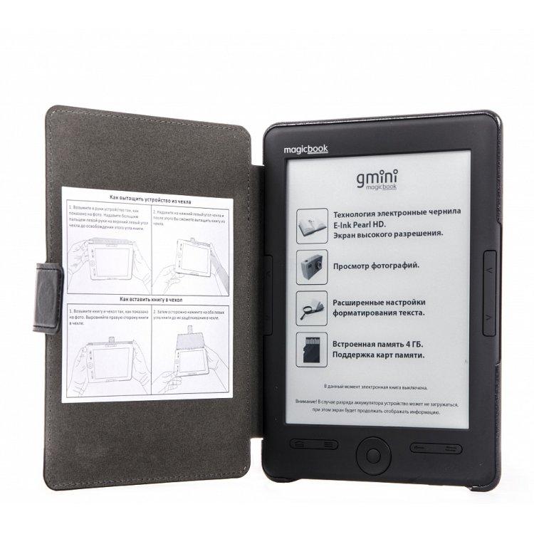 Купить Gmini MagicBook S6HD в интернет магазине бытовой техники и электроники
